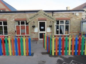 Coloured pencil gate at primary school